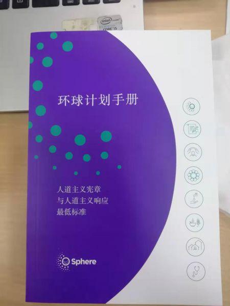 sphere (2)